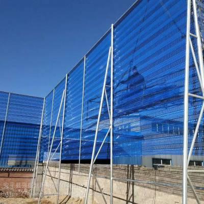 厂家直销防风抑尘网柔性防护网防风抑尘板挡尘墙