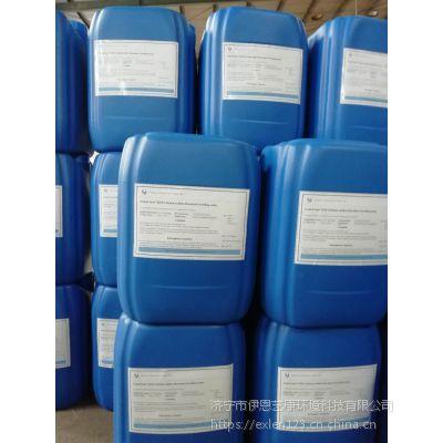 伊恩艺康 反渗透专用杀菌剂ExlenMBC5310