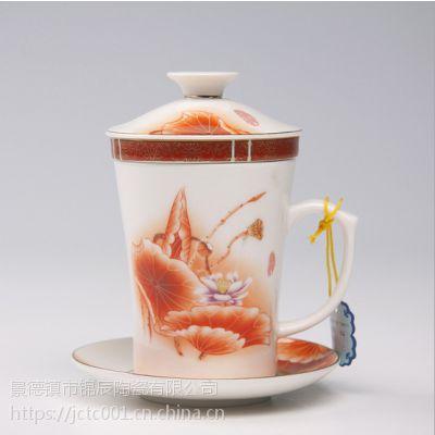 酒店餐厅陶瓷茶杯 办公礼品茶杯定制