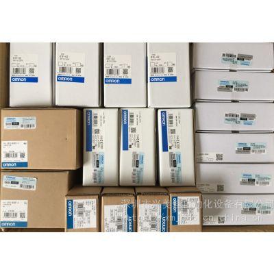 欧姆龙OMRON固态继电器G3PA-450B-VD-2全新原装***