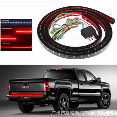 汽车LED灯 皮卡车专用灯条  双色刹车转向灯条 150cm 60寸灯带