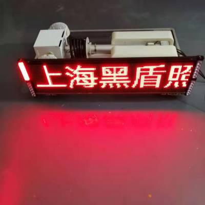 升降照明灯具 全方位泛光灯 上海黑盾照明 移动升降照明设备 车载照明装置 便携式照明灯