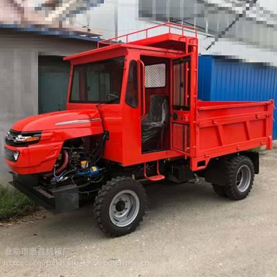 小区物业都在用的四轮拖拉机 山田拉粮专用四不像 矿用自卸式四不像
