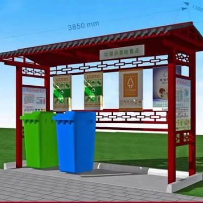 垃圾分类收集亭垃圾收集站专业生产