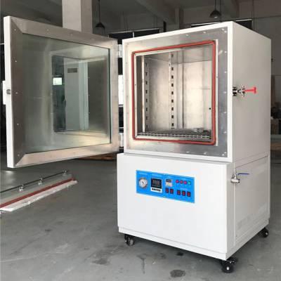 脱泡真空箱-上海标承实验仪器(在线咨询)-真空箱