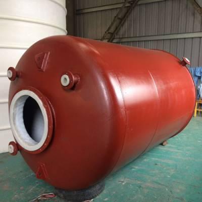 滚塑工艺钢衬塑硫酸储罐-造价多少(在线咨询)-硫酸储罐