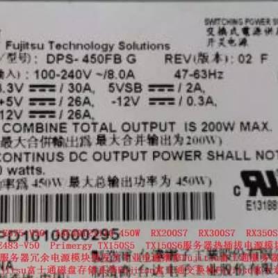 DPS-450FB G S26113-E483-V50 TX150S5/S6富士通服务器电源