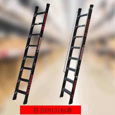工程直爬铝合金扶手梯玻璃纤维绝缘登高梯子