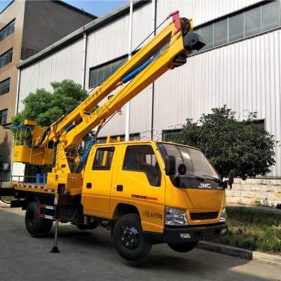 厂家大量供应折臂式高空作业车 蓝牌路灯安装高空车 随州高空作业车分期付款