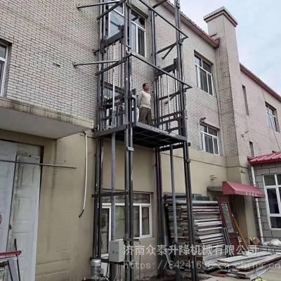 四平定做液压升降货梯 导轨式电动升降台的厂家