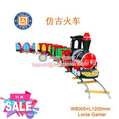 广东中山泰乐游乐设备室内外小型定制轨道小火车玻璃钢仿古火车(LT-PR30)