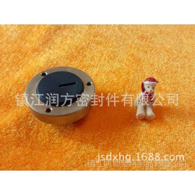 【润方氟塑】生产销售PTFE阀座 加工配件 零件 来图定制
