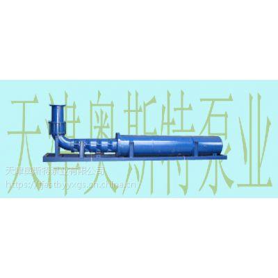 专用喷泉潜水泵