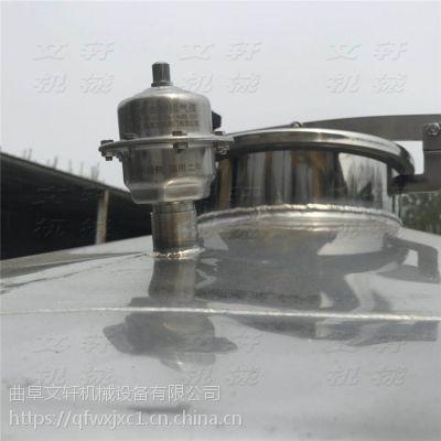 不锈钢酿酒设备 现货直销粮食酒配套设备 酒糟扬茬机