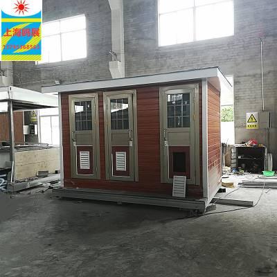 洛阳街道环卫公厕 金属雕花板移动卫生间用什么材料做的质量好
