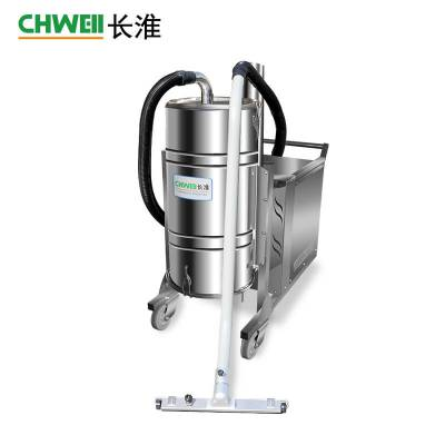 G3013纺织厂工业吸尘器 大容量工业吸尘设备 价格优惠性能优