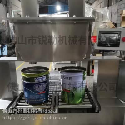 涂料油漆自动灌装线 锐勒自动灌装下盖压盖输送设备