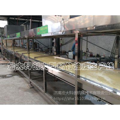 自动腐竹油皮机生产线江门有吗|生产腐竹豆油皮的设备|宏大腐竹机厂家