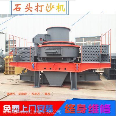 现货供应小型页岩石冲击式制沙机 VSI系列新型级配砂石电动打沙机/恒冉