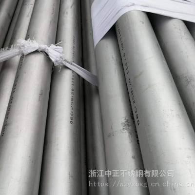 TP316不銹鋼脫脂管 ASTM A312無縫和焊接奧氏體不銹鋼管
