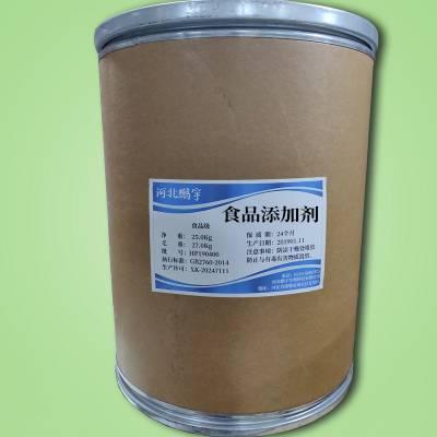厂家供应现货曲酸 曲酸营养强化剂生产厂家