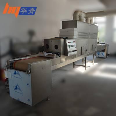 华青五谷杂粮微波熟化设备大豆隧道式微波加热烘焙机