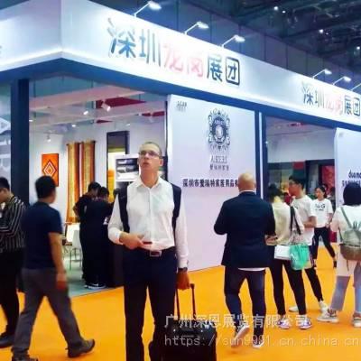 2020年广州家具展申请摊位入口
