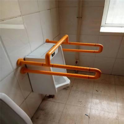 腾威生产TW-017小便器扶手 无障碍厕所扶手 卫生间马桶扶手厂家