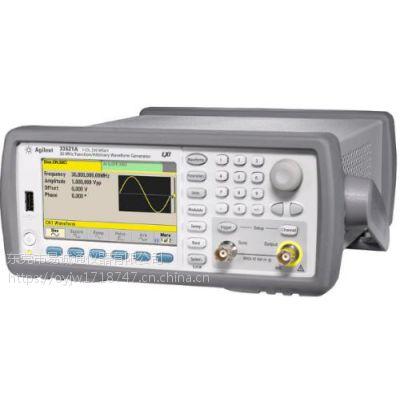 专业提供Keysight 33521A美国专用提供