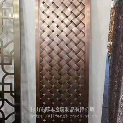 北京不锈钢花格厂家直销拉丝玫瑰金花格