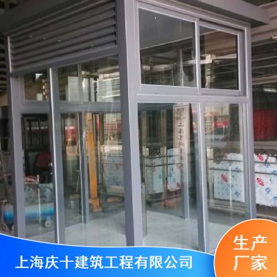 多功能耐腐蚀吸烟室_庆十火车站吸烟室_钢结构吸烟室厂家价格
