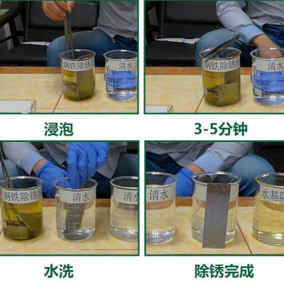 钢铁除油粉 铝合金脱脂 除油剂 化学镀镍除油粉 脱脂剂 厂家直销