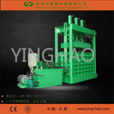 供应立式打包机 80T立式液压打包 高效压包