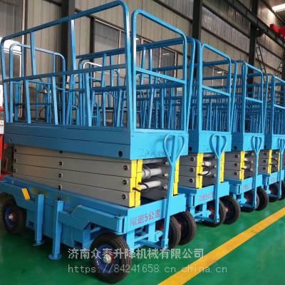 佳木斯四轮移动式升降机厂家 SJY4-22米系列电动升降台价格