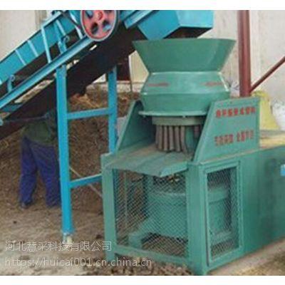 肥城生物质成型燃料颗粒机 秸秆煤成型机 哪家专业