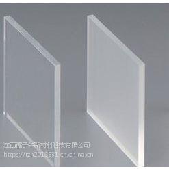 PS超薄灯箱扩散板 乳白PS扩散板生产厂家