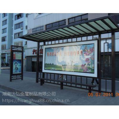 长沙制作亭棚厂家-公益广告自行车单车棚生产商-湖南达弘
