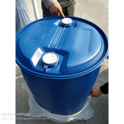 蓬莱200公斤双色桶质量保证