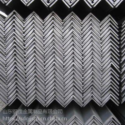 天津Q235角钢批发零售镀锌角钢现货