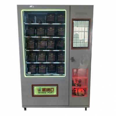 食品饮料售货机加盟-怀化饮料售货机-安徽俄洛伊商贸公司