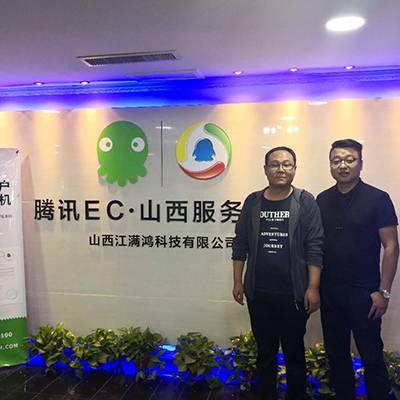 销售管理软件服务商-山西江满鸿科技-忻州销售管理软件
