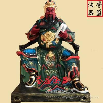 【武财神】_武圣关公神像定制_关公神像彩绘定做厂家
