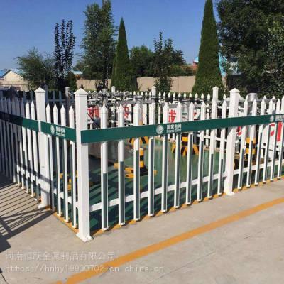 PVC变压器隔离围栏 小区庭院塑钢围墙护栏 绿化带草坪隔离栏现货