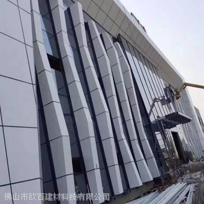 外墙氟碳铝单板幕墙设计_铝单板厂家提供图纸深化_欧百建材
