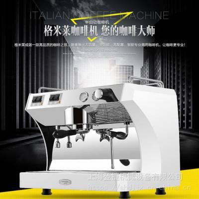 格米莱咖啡机,格米莱商用型意式咖啡机,格米莱CRM3208咖啡机