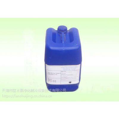 通用贝迪反渗透阻垢剂反渗透RO膜阻垢剂MDC220 330 150