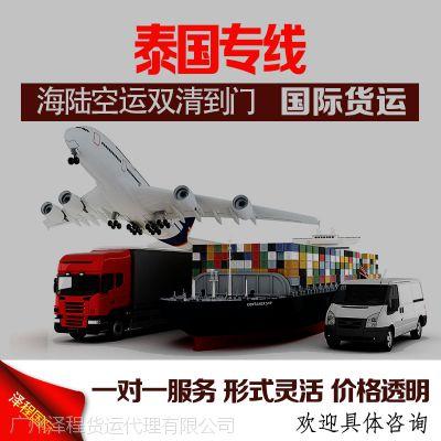 北京到泰国的物流公司-广州到泰国物流双清到门