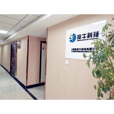 南阳投牛科技有限公司