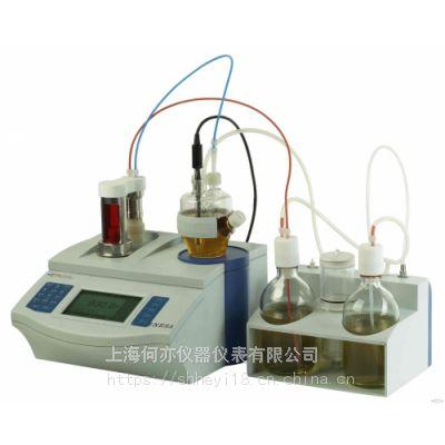 ZDY-502水分滴定仪(测量含水量比较高的样品)