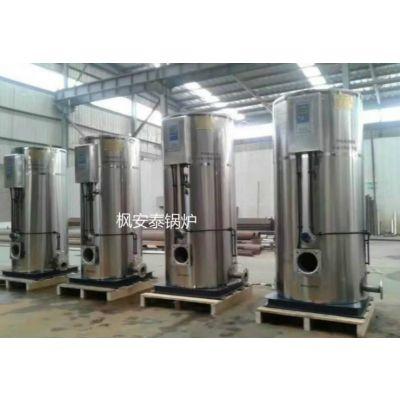 1000平米取暖专用低氮热水锅炉 1500平米取暖专用低氮热水锅炉 2000平米取暖专用锅炉